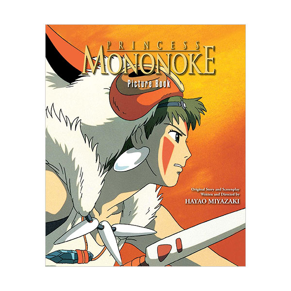 ★키즈코믹콘★Princess Mononoke Picture Book (Hardcover)