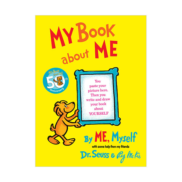 My Book About Me (Hardcover)