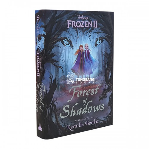 Frozen 2 : Forest of Shadows (Hardcover)