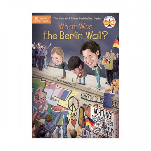 What Was the Berlin Wall? (Paperback)