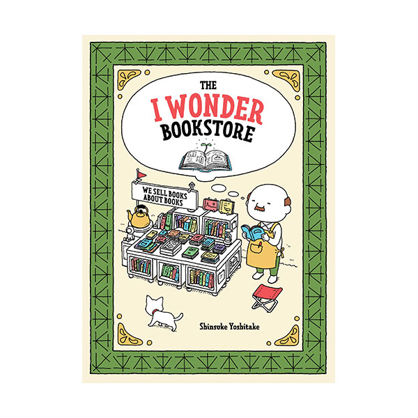 The I Wonder Bookstore (Hardcover)