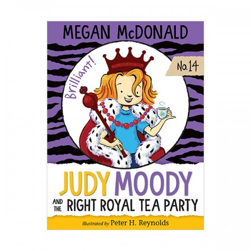 Judy Moody #14 : Judy Moody and the Right Royal Tea Party (Paperback)