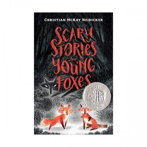 (~4/26★할인)[2020 뉴베리] Scary Stories for Young Foxes (Hardcover, Newbery)