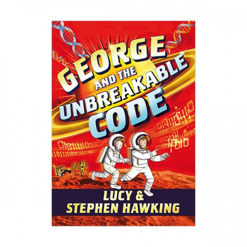 George's Secret Key #04 : George and the Unbreakable Code (Paperback)