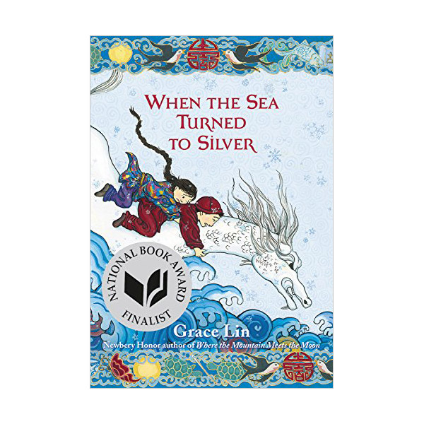 RL 5.3 : When the Sea Turned to Silver (Paperback)