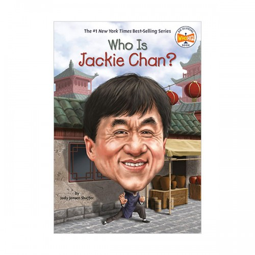 Who Is Jackie Chan? (Paperback)