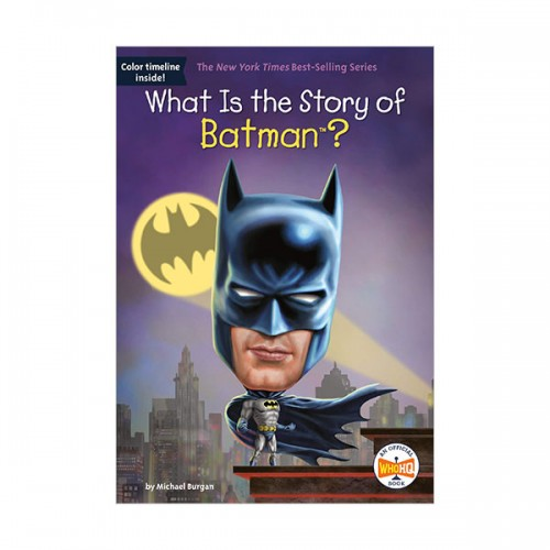 What Is the Story of Batman? (Paperback)