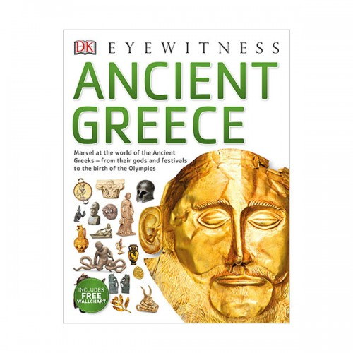 Eyewitness : Ancient Greece (Paperback, 영국판)