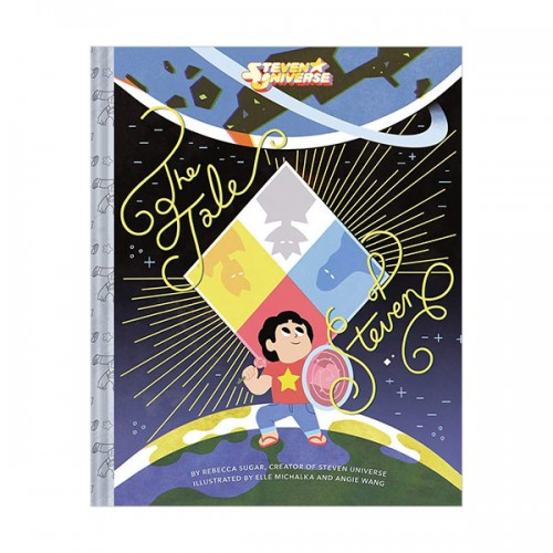 Steven Universe : The Tale of Steven (Hardcover)