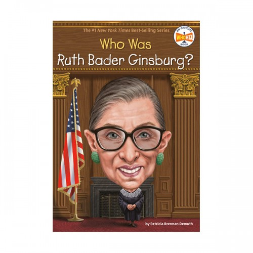 Who Is Ruth Bader Ginsburg?  (Paperback)