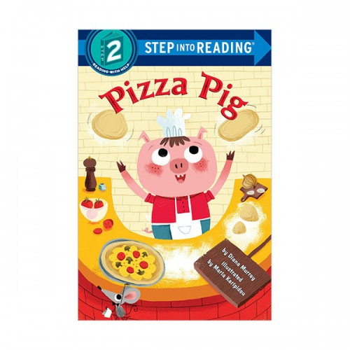 Step Into Reading 2 : Pizza Pig (Paperback)