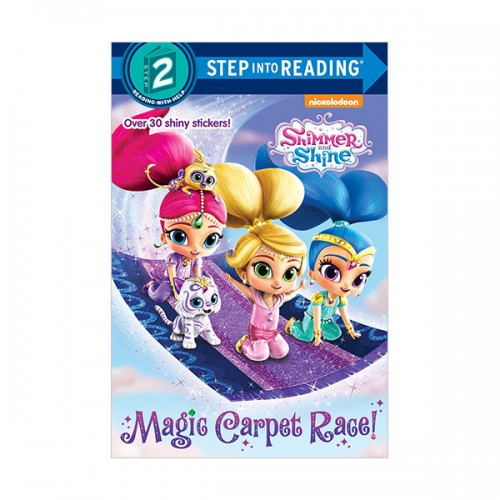 Step Into Reading 2 : Shimmer and Shine : Magic Carpet Race! (Paperback)
