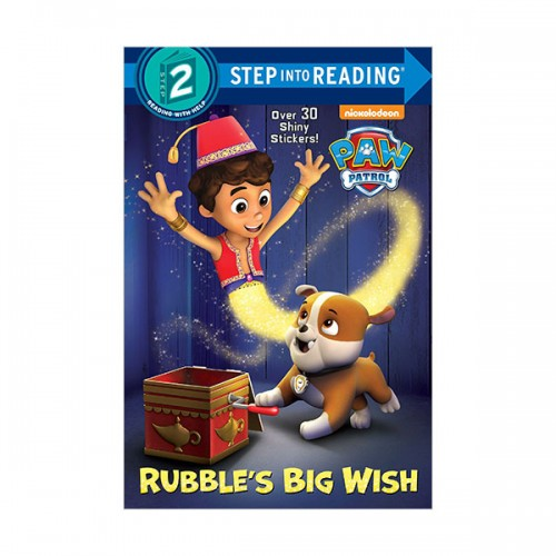 Step Into Reading 2 : PAW Patrol : Rubble's Big Wish (Paperback)