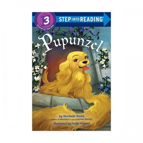 Step Into Reading 3 : Pupunzel (Paperback)