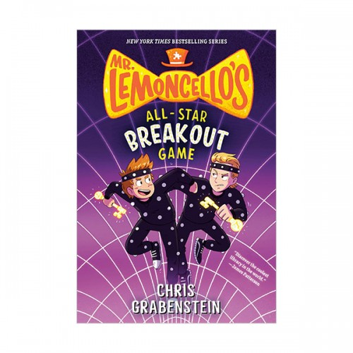 Mr. Lemoncello's All-Star Breakout Game (Paperback)