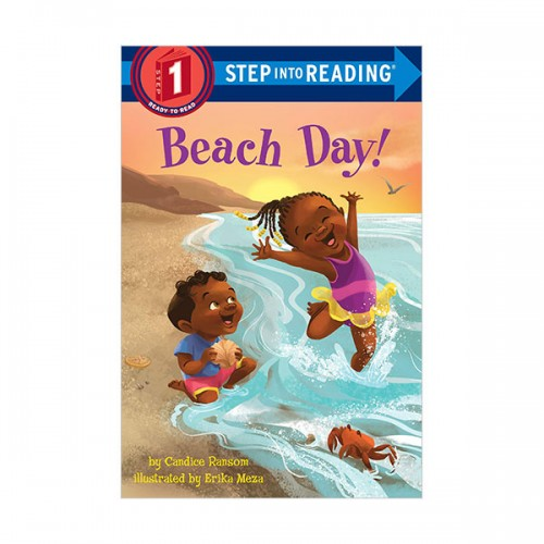 Step Into Reading 1 : Beach Day!  (Paperback)