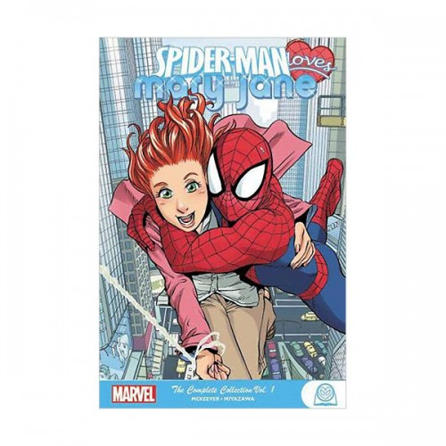 [★LOVE★] Spider-Man Loves Mary Jane : The Real Thing (Paperback)