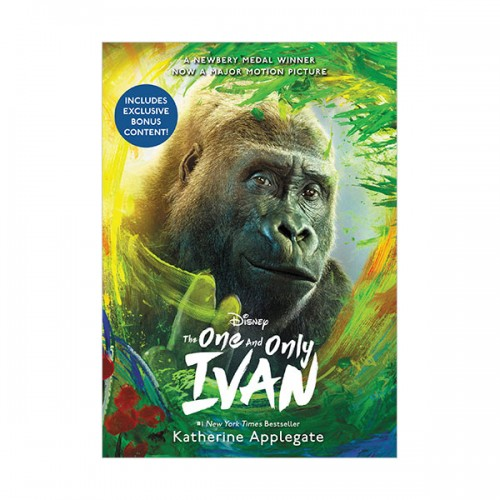 The One and Only Ivan (세상에 단 하나뿐인 아이반) (Paperback, movie tie-in)