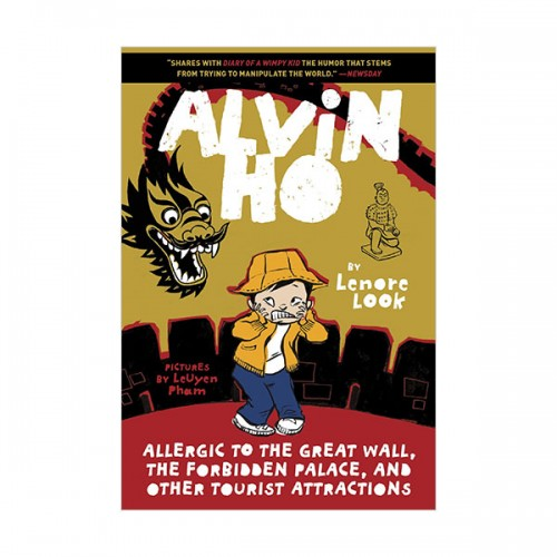 Alvin Ho #06 : Allergic to the Great Wall, the Forbidden Palace, and Other Tourist Attractions (Paperback)