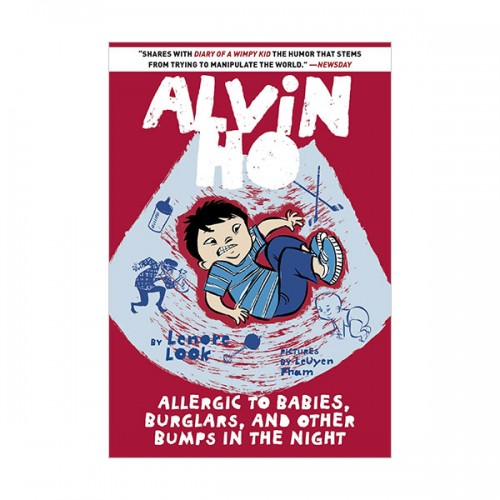 Alvin Ho #05 : Allergic to Babies, Burglars, and Other Bumps in the Night (Paperback)