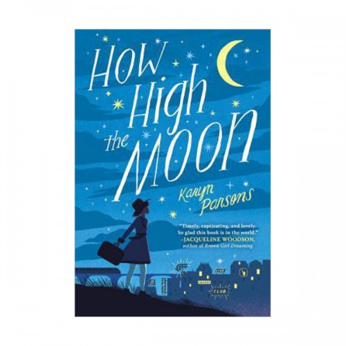 How High the Moon (Paperback)