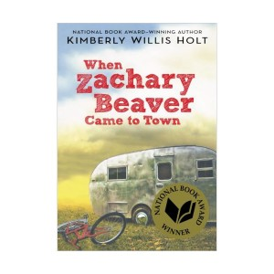 When Zachary Beaver Came to Town (Paperback)