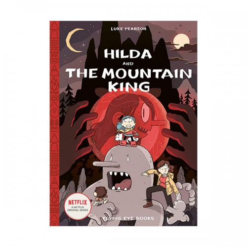 [넷플릭스] Hildafolk #06 : Hilda and the Mountain King (Hardcover, 영국판)