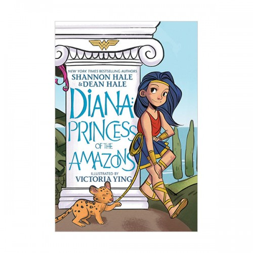 Wonder Woman : Diana : Princess of the Amazons (Paperback)