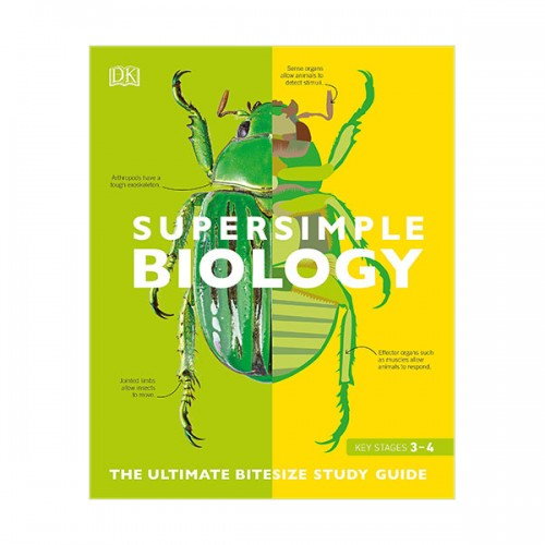 Super Simple Biology : The Ultimate Bitesize Study Guide (Paperback, 영국판)