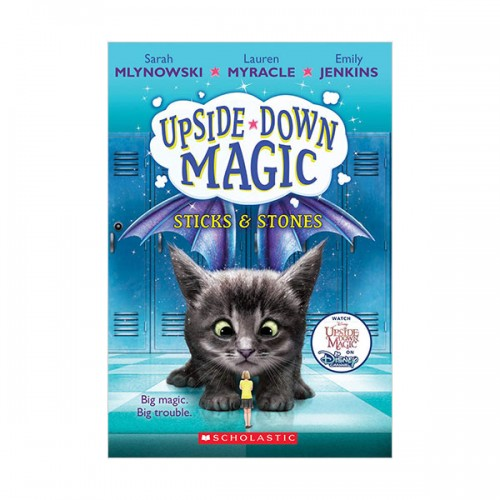 [스콜라스틱] Upside-Down Magic #02 : Sticks & Stones (Paperback)