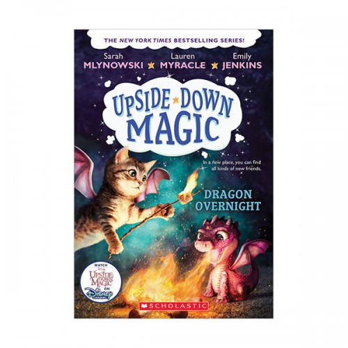 Upside-Down Magic #04 : Dragon Overnight (Paperback)