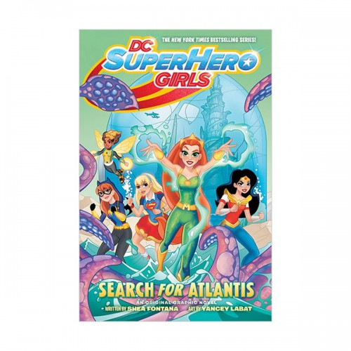 DC Super Hero Girls : Search for Atlantis (Paperback)