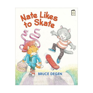 I Like to Read Level D : Nate Likes to Skate (Paperback)