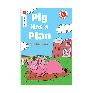 I Like to Read Level B : Pig Has a Plan (Paperback)