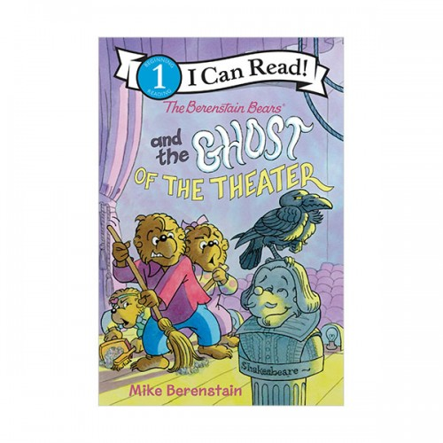 I Can Read 1 : The Berenstain Bears and the Ghost of the Theater (Paperback)