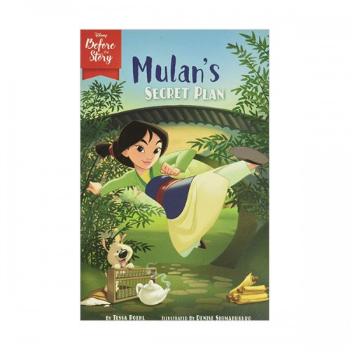 Disney Before the Story : Mulan's Secret Plan (Paperback)