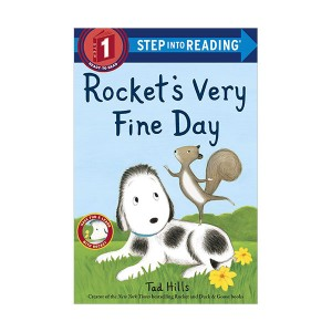 Step into Reading 1 : Rocket's Very Fine Day (Paperback)