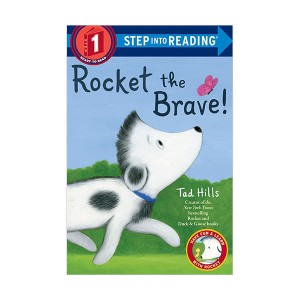 Step into Reading 1 : Rocket the Brave! (Paperback)
