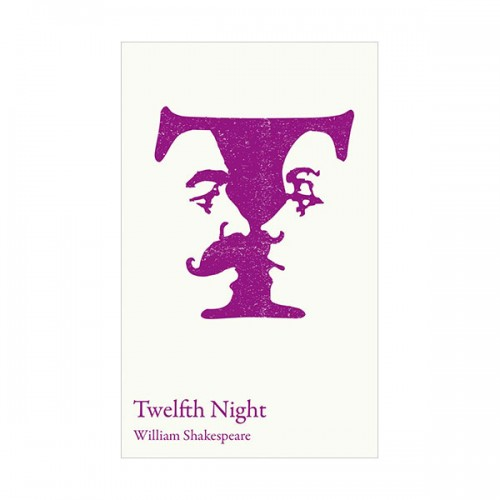 Twelfth Night : GCSE 9-1 and A-level set text student edition (Paperback, 영국판)