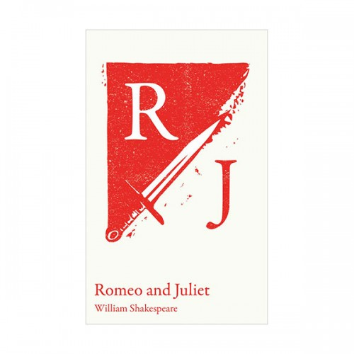 Romeo and Juliet : GCSE 9-1 set text student edition (Paperback, 영국판)