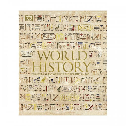 World History : From the Ancient World to the Information Age (Hardcover, 영국판)