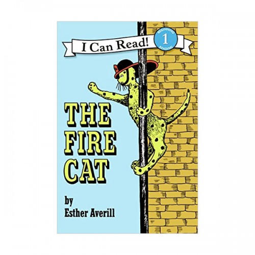 I Can Read 1 : The Fire Cat (Paperback)