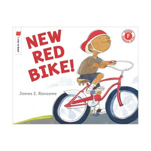 I Like to Read Level F : New Red Bike! (Paperback)