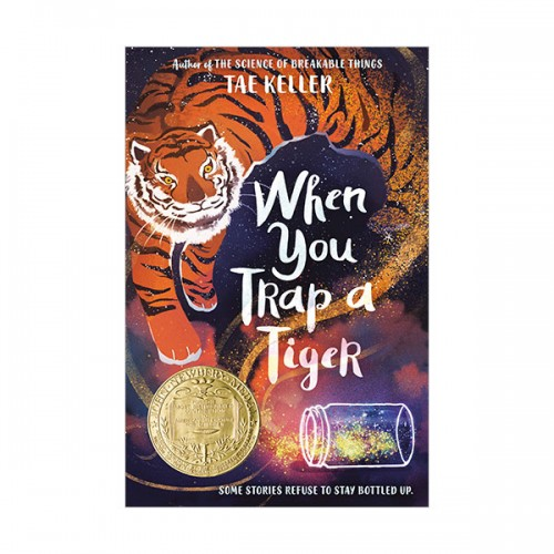 [2021 뉴베리] When You Trap a Tiger (Paperback)