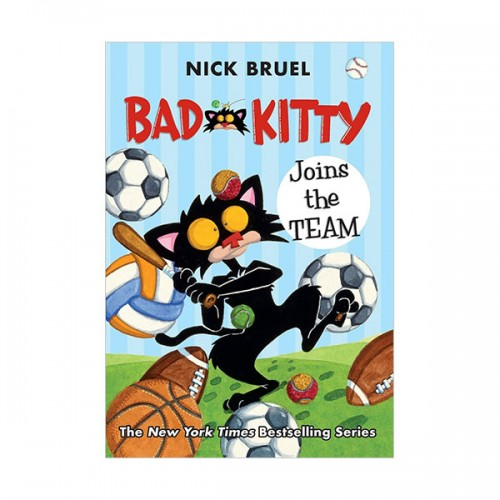 Bad Kitty Joins the Team (Paperback)