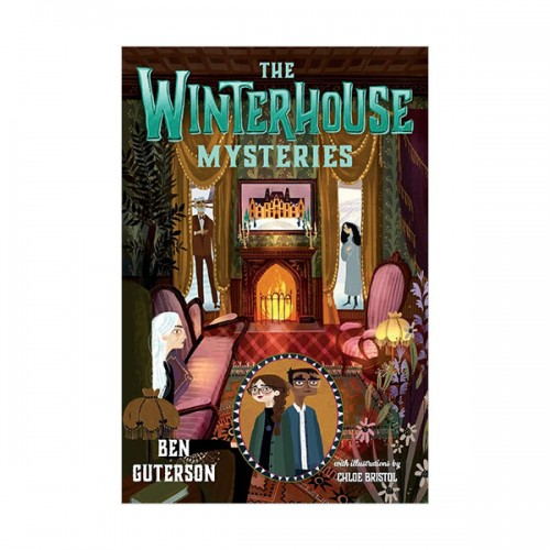 Winterhouse #03 : Winterhouse Mysteries (Paperback)