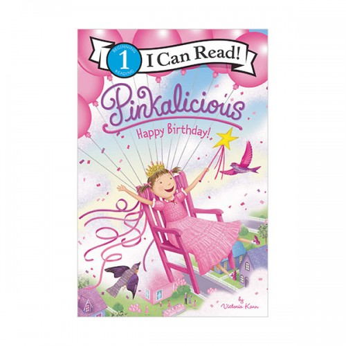 I Can Read 1 : Pinkalicious : Happy Birthday! (Paperback)