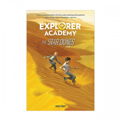 Explorer Academy #04 : The Star Dunes(Paperback)