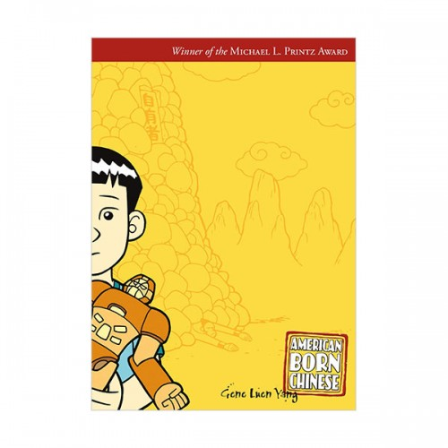 American Born Chinese (Paperback, Graphic Novel)