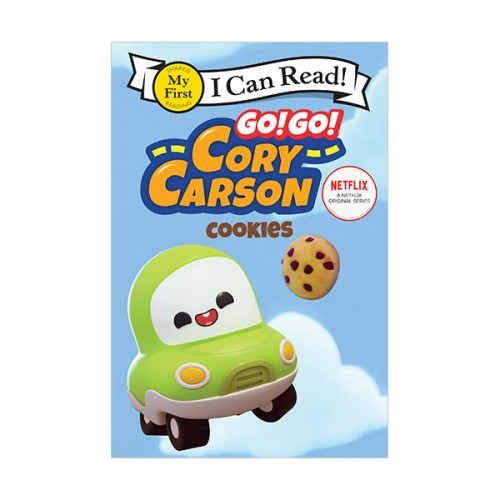 My First I Can Read : Go! Go! Cory Carson : Cookies (Paperback)